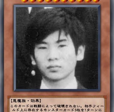 【神戸連続児童殺傷】加害男性(32)、18年経って初めて手紙で事件に触れる…娘を殺された両親「涙止まらず」