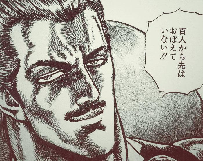 hokuto_001