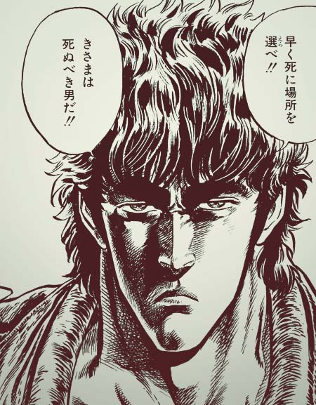 hokuto_006