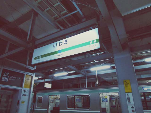 iwaki_007