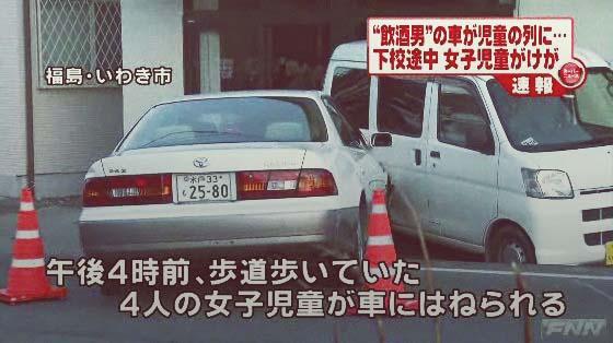 iwaki_008