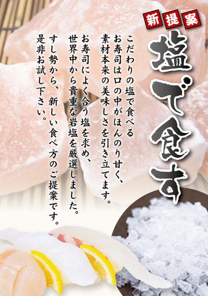 susi_001